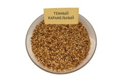 Солод ячменный карамельный Cara plus  EBC 10-250 (Viking Malt) 1 кг